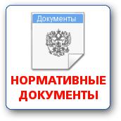 norm_dok_-murnik