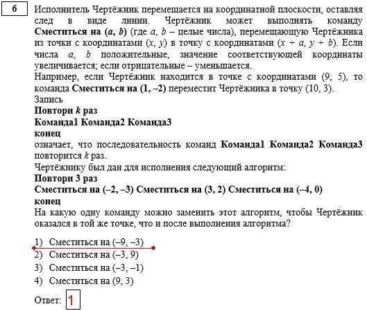 Гиа информатика решение 1 задачи обыкновенные дифференциальные уравнения примеры решения задач