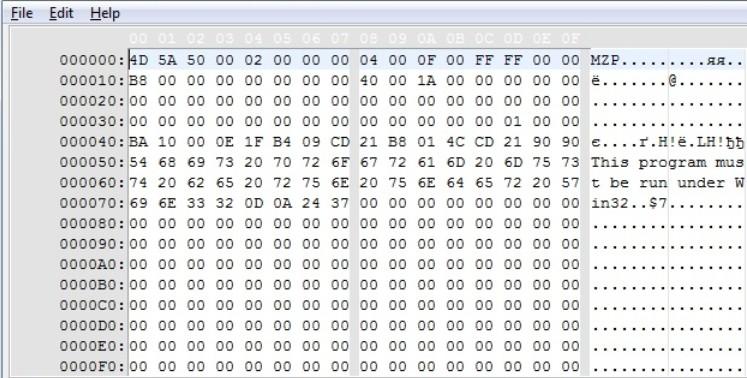 шестнадцатеричный код