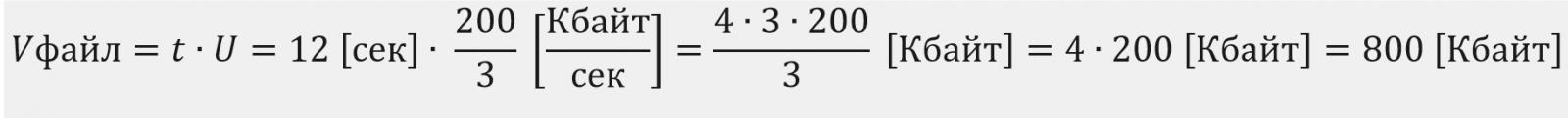формула с ответом